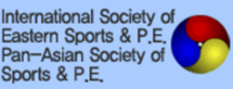 25th Pan-Asian sports and Physical Education Conference